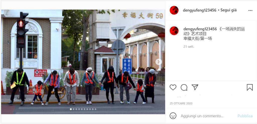 In Cina per raccogliere dati basta una passeggiata